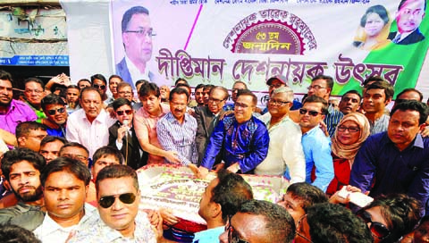 BOGRA: A cake cutting ceremony was arranged by BNP, Bogra District Unit  marking the 53rd birthday anniversary of Tarique Rahman,  Senior Vice Chairman of BNP on Monday.