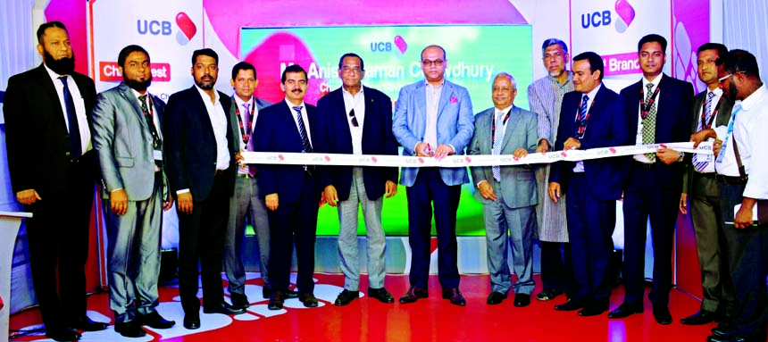 Anisuzzaman Chowdhury, EC Chairman of United Commercial Bank Limited, inaugurating its 171st branch at Balasur in Munshigonj on Tuesday. Arif Quadri, Additional Managing Director of the bank and local elites were also present.