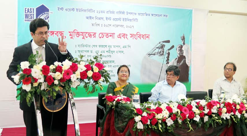 EWU holds discussion on Bangabandhu