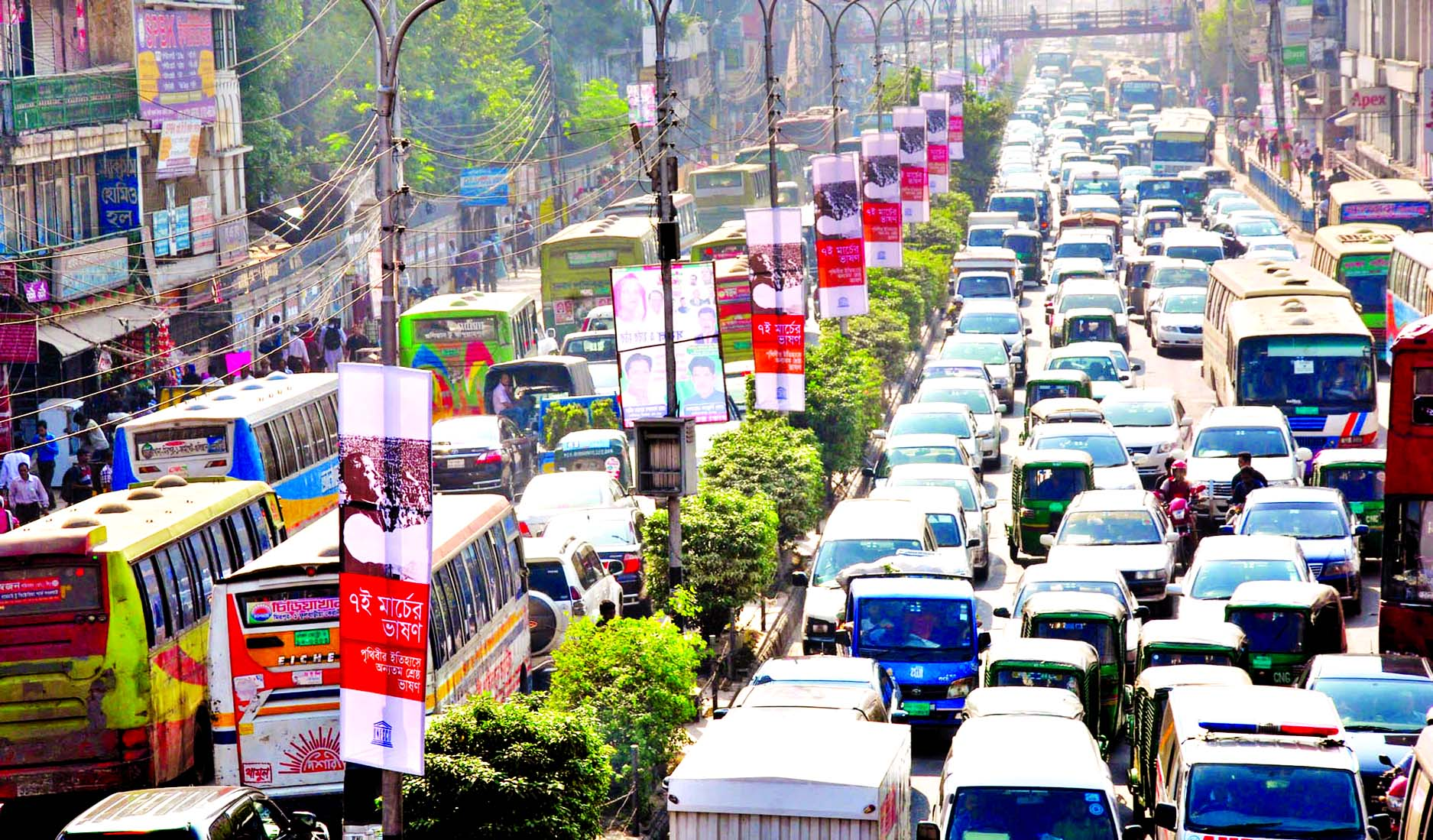 City experienced severe traffic gridlock at different strategic points almost whole the day on Tuesday as hundreds of vehicles got stuck, causing sufferings to commuters. This photo was taken from Bangla Motor area.