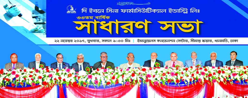 Shah Abdul Hannan, Chairman of IBN SINA Pharmaceutical Industry Ltd, presiding over its 33rd AGM at a city convention center on Wednesday. Professor AKM Sadrul Islam, Managing Director and Md Shahid Farooqui FCS, Company Secretary were present among others. The AGM approves 10pc bonus share and 25pc cash dividend for its shareholders for the year 2016.
