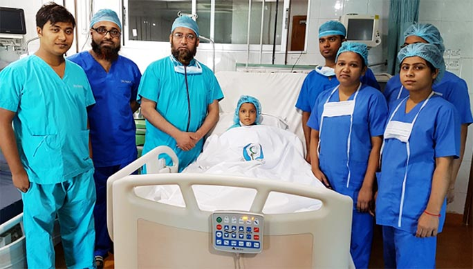 Heart operation  in   new devices  at  Ctg   Metro  Hospital