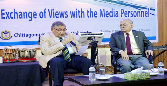 Trustee Board Chairman of Chittagong Independent University Towhid Samad attended an open discussion with media person working in Chittagong at Jamal Khan CIU Auditorium on Tuesday.  Vice Chancellor of CIU Prof Dr. Mahfuzul Hoq  Chowdhury presided over the programme.