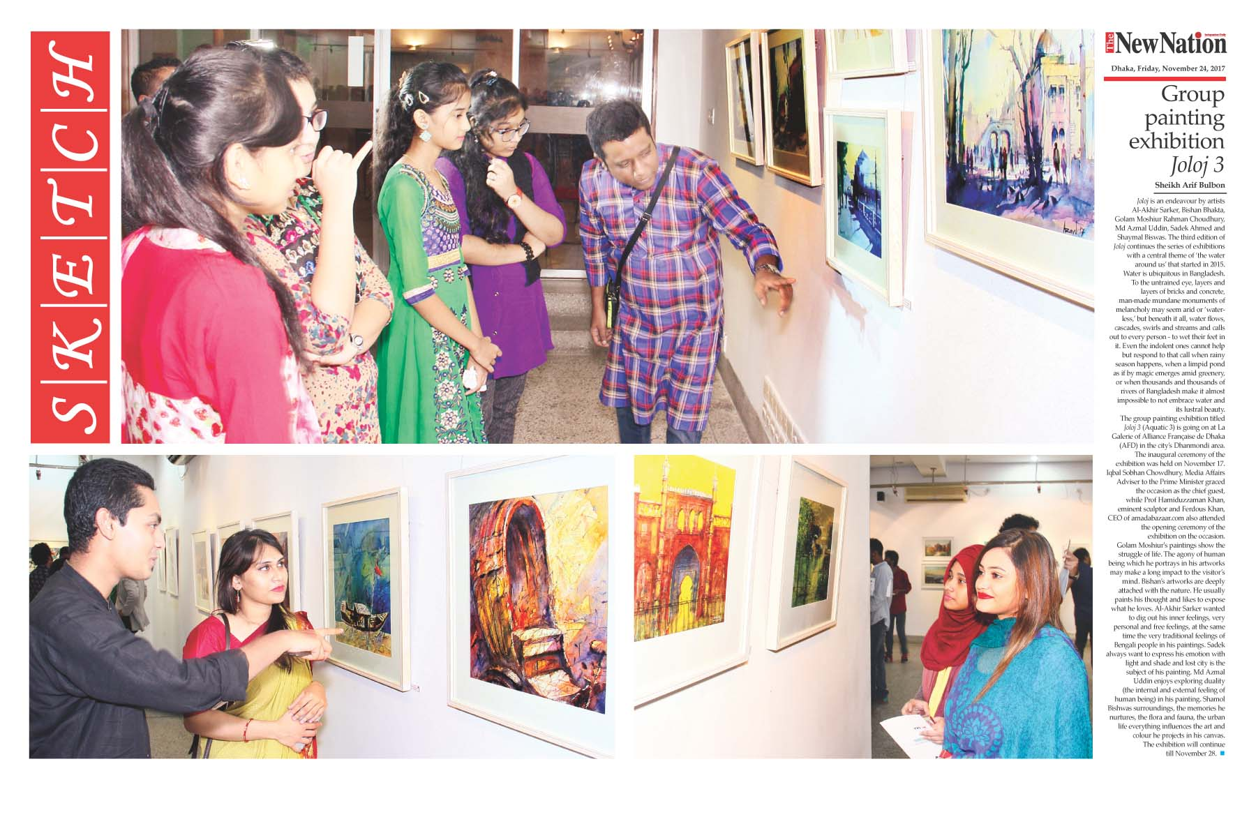 Group painting exhibition Joloj 3