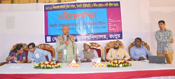 Orientation on admission test of BRU held