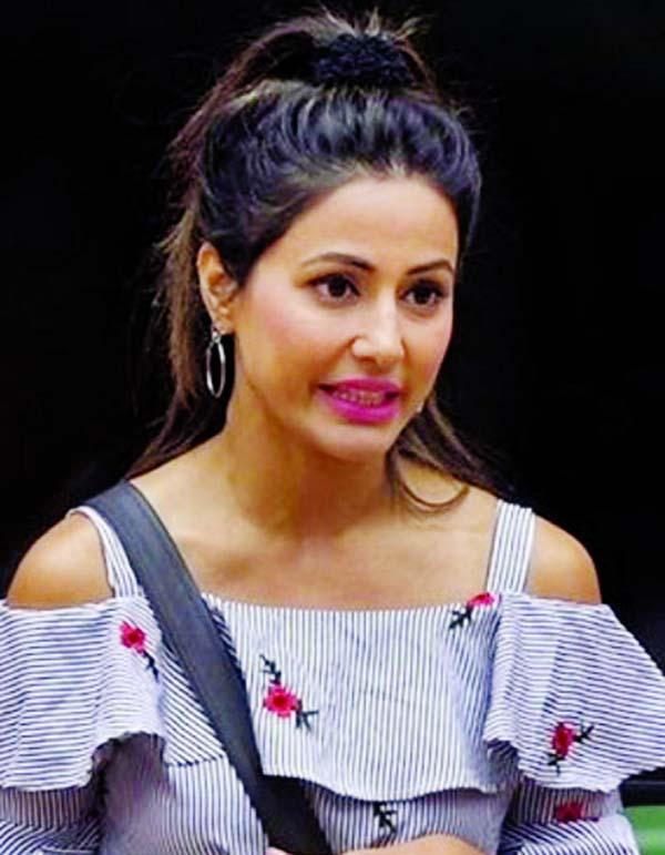 Has Bigg Boss Spelt Disaster For Hina Khan The New Nation