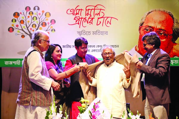 Esho Mili Pran-er Utsabey: A get together programme titled 'Esho Mili Pran-er Utsabey' of former cultural activists of Rajshahi University (RU) and a talk of noted litterateur Hasan Azizul Haque was held at Music and Dance Centre Auditorium of Bangladesh Shilpakala Academy in the city recently. With the initiative taken by Syed Apon Ahsan and Dipu Mahmud different cultural organisations of RU arranged the day-long event.