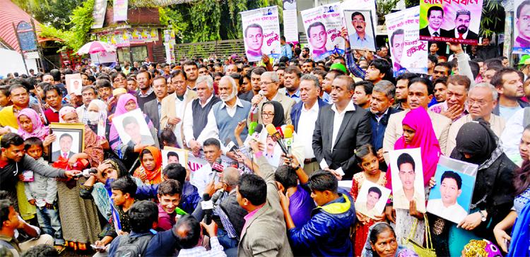 BNP accuses govt of violating HR