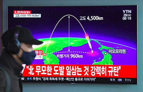 US, S. Korea, Japan start missile-tracking drill, irking China
