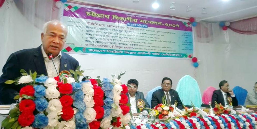 Housing and Public Works Minister Engineer Mosharraf Hossain speaking as  Chief Guest at the Divisional Conference of  PWD Diploma Engineers Association, Chittagong recently.
