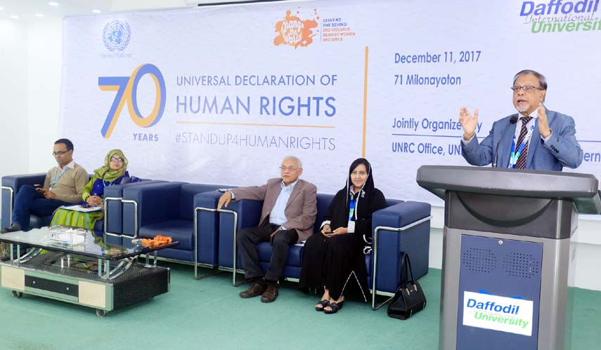 Int'l Human Rights Day observed at DIU