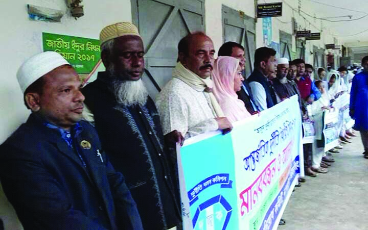 NANDAIL ( Mymensingh) A  rally was  organised by Nandail Upazilla Corruption Prevention Committee on the occasion of the International Anti -Corruption Day in Nandail Upazila recently.
