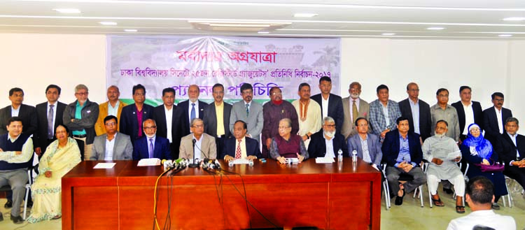 BNP Secretary General Mirza Fakhrul Islam Alamgir at the panel introducing ceremony of 25 Registered Graduate Representatives of Dhaka University Senate election at the Jatiya Press Club on Tuesday.