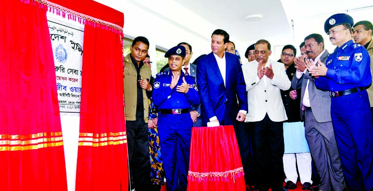 Joy inaugurates emergency service `999`