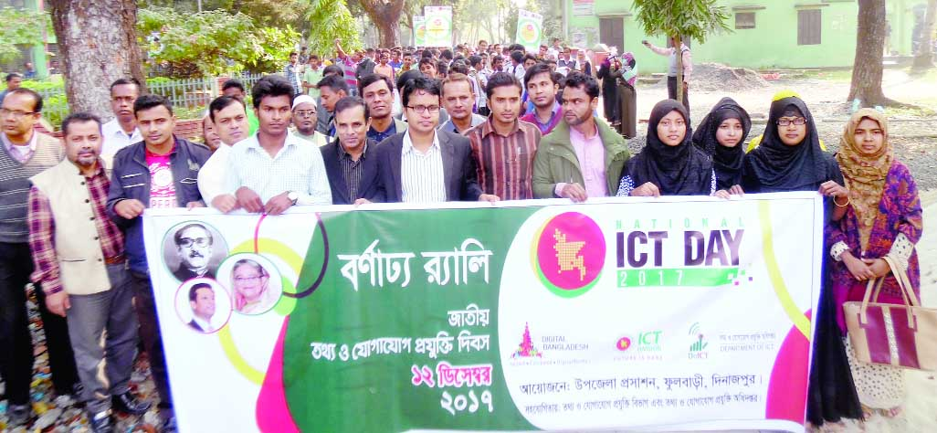 DINAJPUR (South): Upazila Administration, Fulbari brought out a rally marking the National  ICT Day on Tuesday.