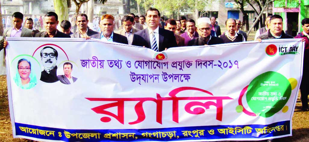 GANGACHARA (Rangpur): A rally was brought out by Upazila  Administration, Gangachara and  Rangpur ICT Directorate on the occasion of  the National  ICT Day on Tuesday.