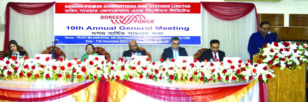 Parveen Alam, Chairman of Doreen Power Generations and Systems Limited, presiding over its 10th AGM at a city convention centre on Monday. The AGM approved 10 percent cash and 10 percent stock dividend for its Shareholders. Tahzeeb Alam Siddique, Managing Director, Tanzeer Alam Siddique, Anjabeen Alam Siddique, Directors and Mahtab Bin Ahmed, Independent Director of the company among others were present.