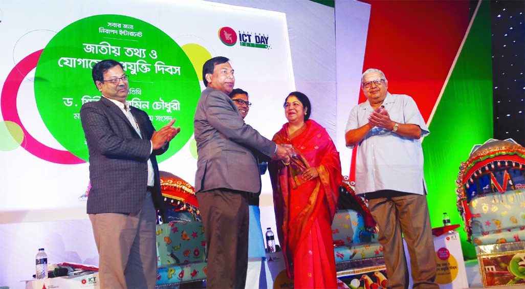 Speaker Dr Shirin Sharmin Chowdhury handing over ICT Award to Director General of Health Department Prof Dr Abul Kalam Azad for his contribution in using digital technology in health services at Bangabandhu International Conference Center in the city on Tuesday.