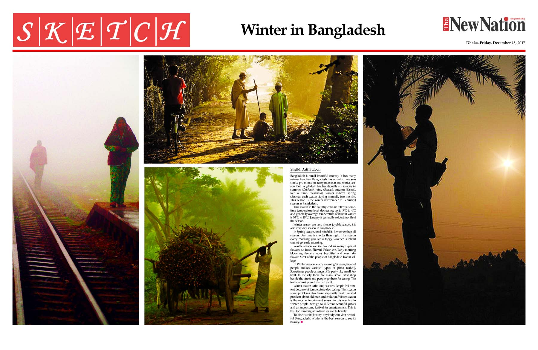 Winter in Bangladesh