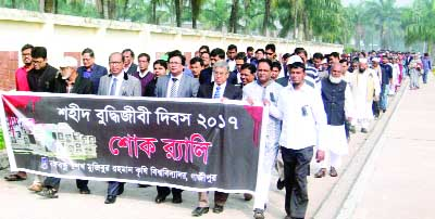 GAZIPUR:  Bagabandhu Sheikh Mujibur Rahman Agriculture University, Gazipur brought out a mourning  rally in observance of the Martyred intellectuals Day yesterday.