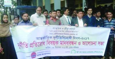 HABIGANJ: District Administration, Habiganj brought out a rally in observance of the International Anti- Corruption Day recently.