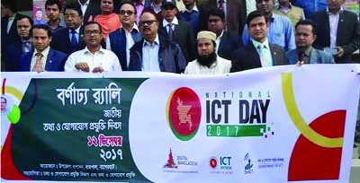 RAMAPL (Bagerhat): A rally was brought out by Rampal Upazila Administration marking the National ICT Day on Tuesday.