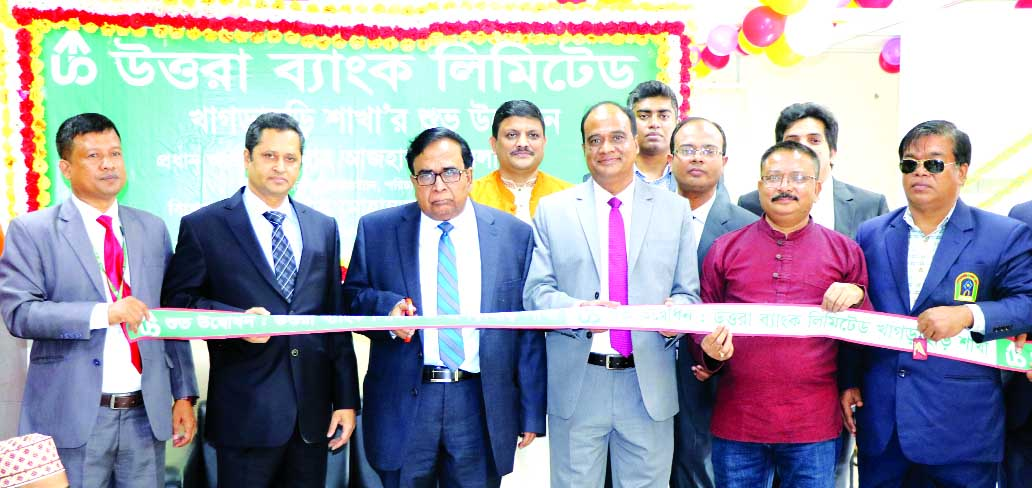 Azharul Islam, Chairman of Uttara Bank Limited, inaugurating its 233rd branch at Khagrachhari Sadar on Thursday. Mohammed Rabiul Hossain, Managing Director, Md. Rezaul Karim (Ctg Zonal Head) and Md. Rabiul Hasan, DGMs Deputy General of the bank were also present.