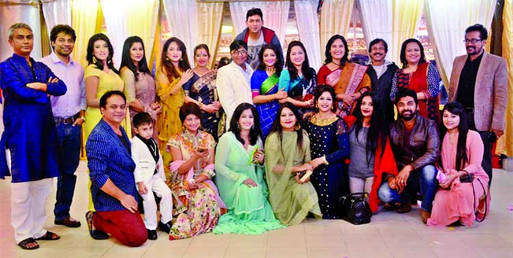Get-together of celebrities