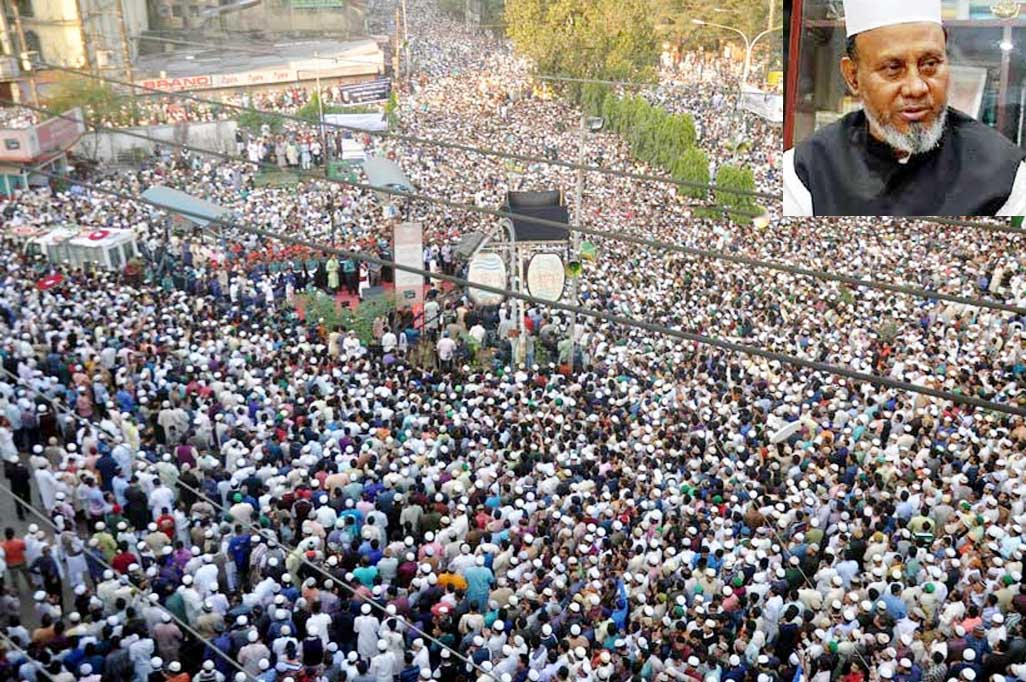 The Namaz-e-Janaza of Chittagong City Awami League President and former mayor Alhaj ABM Mohiuddin Chowdhury was held  at Laldighi Maidan amid huge participation of people yesterday.
