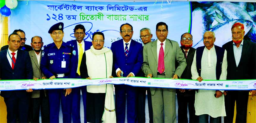 Md Quamrul Islam Chowdhury, AMD of Mercantile Bank Limited, inaugurating its 124th branch at Chitoshi Bazar in Chandpur on Sunday. Md Abu Taher, Chittagong Zonal Head of the bank and local elites were also present.