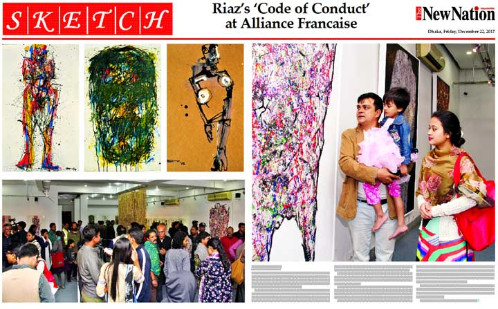 Riaz's 'Code of Conduct' at Alliance Francaise