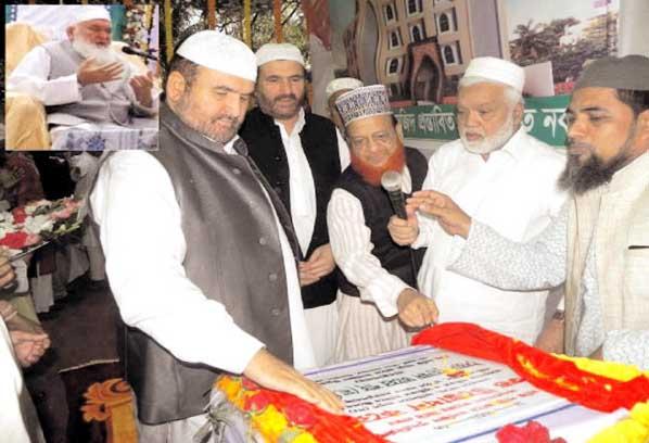 tahir shah images