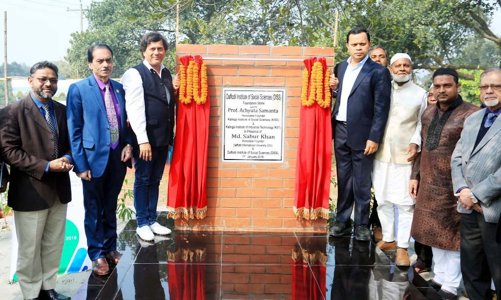 Prof Samanta inaugurates DISS