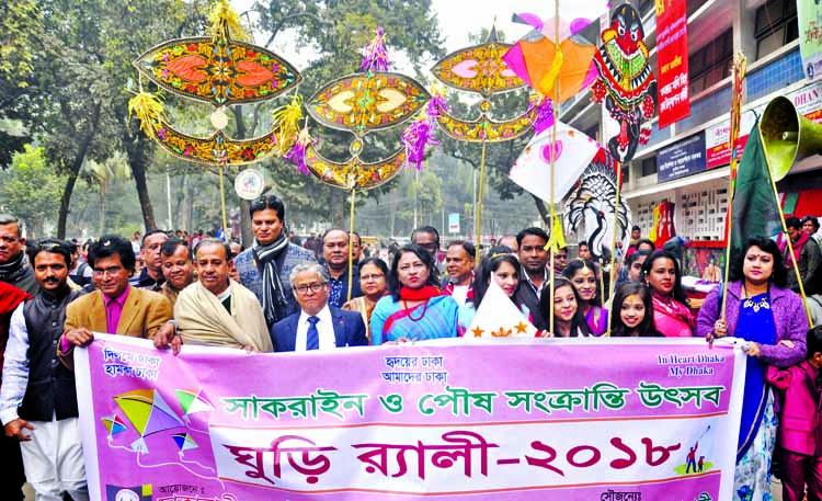 Dhakabashi, a social organisation brought out a kite rally at TSC area of Dhaka University on Sunday marking 'Poush Sankranti'.