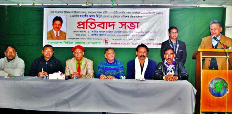 BNP Standing Committee Member Amir Khasru Mahmud Chowdhury speaking at a rally in the auditorium of Bangladesh Shishu Kalyan Parishad in the city on Sunday in protest against arrest of Executive Editor of the weekly Joyjatra Jahangir Alam Mintu.