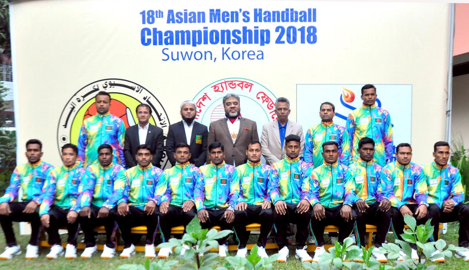 BD Handballers leave for Korea today