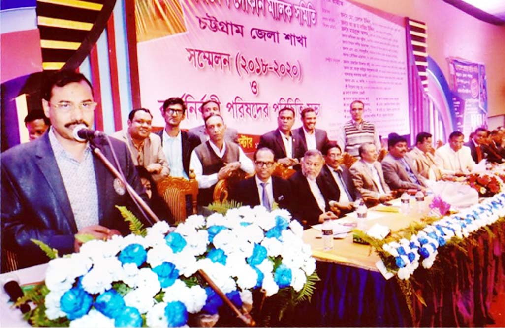 CCC Mayor AJM Nasir Uddin addressing the  biennial conference  and  officials introduction meeting of the new committee of Bangladesh Dokan Malik Samity, Chittagong District Unit  at Rima Convention Centre in the city  as Chief Guest on Thursday.