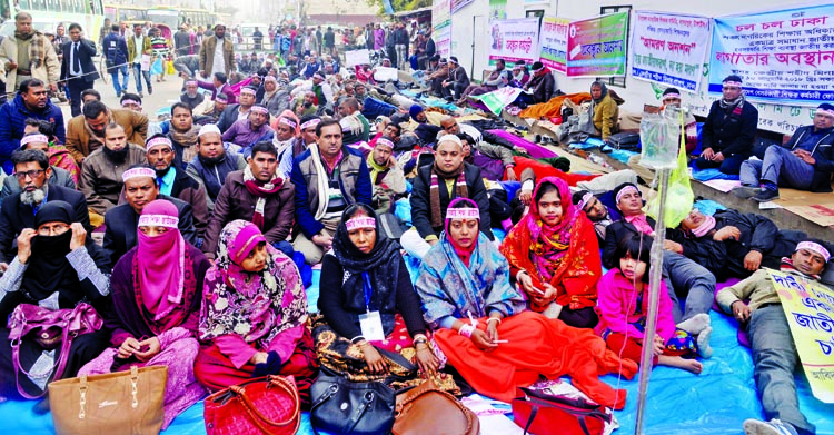 Non-Govt Teachers-Employees Forum in a fast unto death programme in front of the Jatiya Press Club on Monday demanding nationalization of non-government educational institutions.