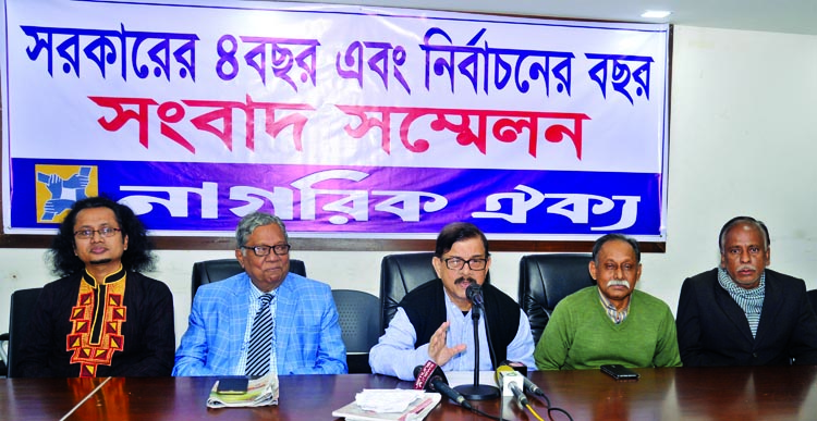 Nagorik Oikya Convenor Mahmudur Rahman Manna speaking at the press conference on 'Four Years of the Government and Year of Election' organised by the party at the Jatiya Press Club on Monday.