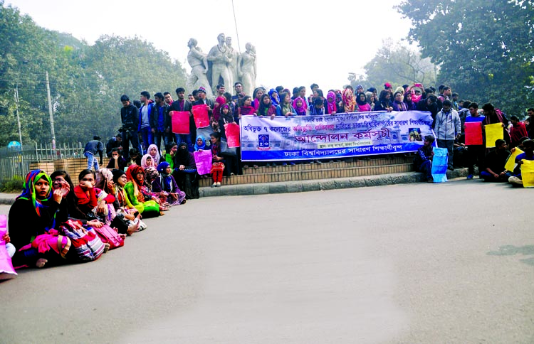 General students of Dhaka University staged a demonstration in front of Raju Sculpture of the university on Monday demanding cancellation of affiliation of seven colleges