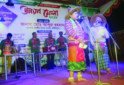MADHUKHALI(Faridpur):  A cultural programme was arranged at Madhukhali  Pilot High School premises   at the concluding session of the Development Fair  recently.