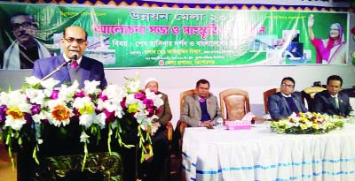 KISHOREGANJ: Md Azimuddin Biswas, DC, Kishoreganj speaking at a  discussion meeting and cultural programme  in the occasion of the Development Fair at  Kishoreganj Stadium premises  as Chief Guest on Saturday. Among others, Civil Surgeon Dr Habibur Rahman, DEO Mustafizur Rahman,  DD of Family Planning Directorate Enamur Rahman  and CAB President Alam Sarowar Titu were present in the programme.
