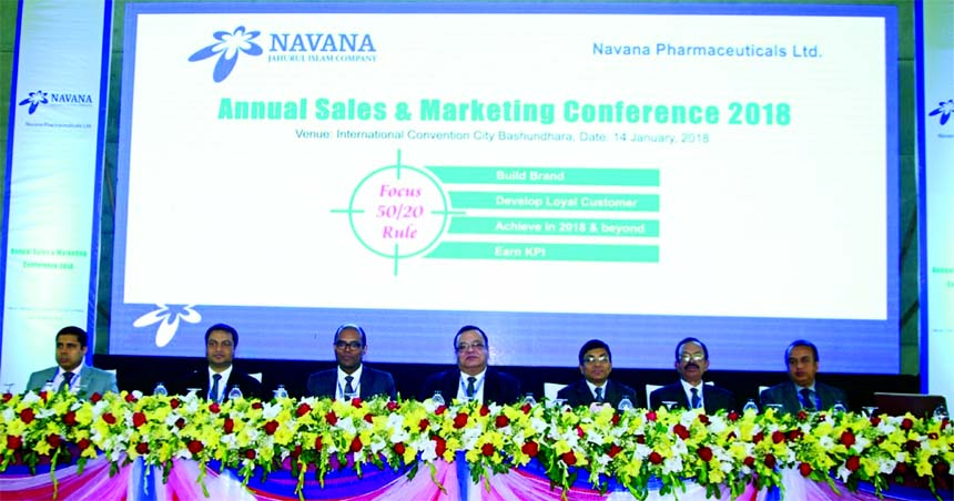 Dr. Ali Reza Baksh, Managing Director of Navana Pharmaceuticals Limited, presiding over its 'Annual Sales and Marketing Conference-2018' at a convention centre in the city on Sunday. Akhil Chandra Bhowmik, Executive Director and Deb Narayan, DGM of the company among others were also present.