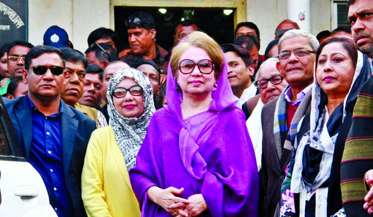 BNP Chairperson Begum Khaleda Zia appeared before the special court on Bakshi Bazar Alia Madrasha premises in the city on Tuesday on two corruption cases filed by Anti-Corruption Commission.