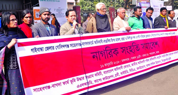 Different organisations including Sahebganj-Bagdafarm Bhumi Uddhar Sangram Committee formed a human chain in front of the National Museum in the city's Shahbag on Tuesday with a call to stop repression on indigenous Bangalees in Sahebganj-Bagdafarm in Gaibandha district.