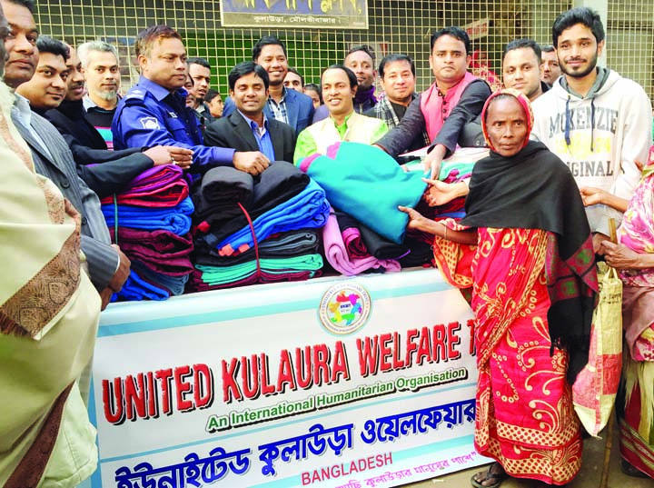 KULAURA(Moulvibazar):   United Kulaura Welfare Trust distributing winter clothes among the poor people at Upazila Parishad premises on Monday. Among others,  ASM Kamrul Islam, Chairman, Kulaura Upazila Parishad, Chowdhury Md Golum Rabbi, UNO,   Somyo Pradip Bhattacharjo Sajal, Principal, Kulaura Degree College,  Md Shamin Musa, OC,  Binoy Bhushon Rai,  OC(investigation )Kulaura Thana and journalist Mahfuz Shakil,  Co- founder of the Trust  were present in the programme.