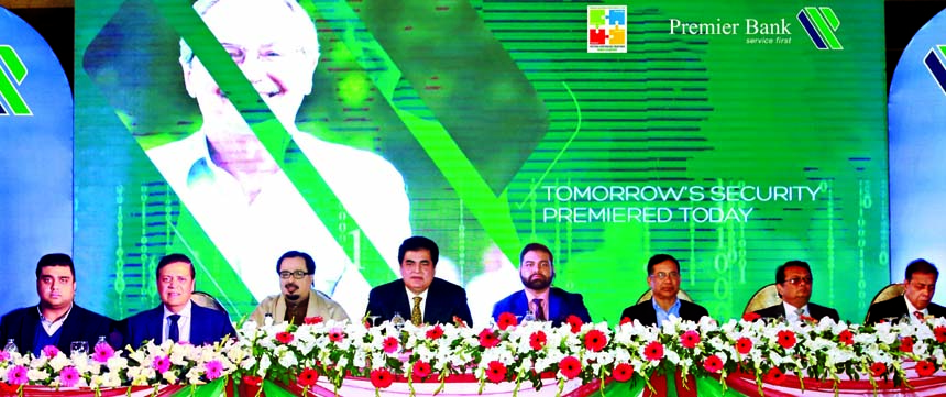 Dr. HBM Iqbal, Chairman of Premier Bank Limited, presiding over its Annual Business Conference at a resort in Gazipur recently. Mohammad Imran Iqbal, Vice-Chairman, BH Haroon, MP, Abdus Salam Murshedy and Shah Md Nahyan Haroon, Directors of the bank were also present.