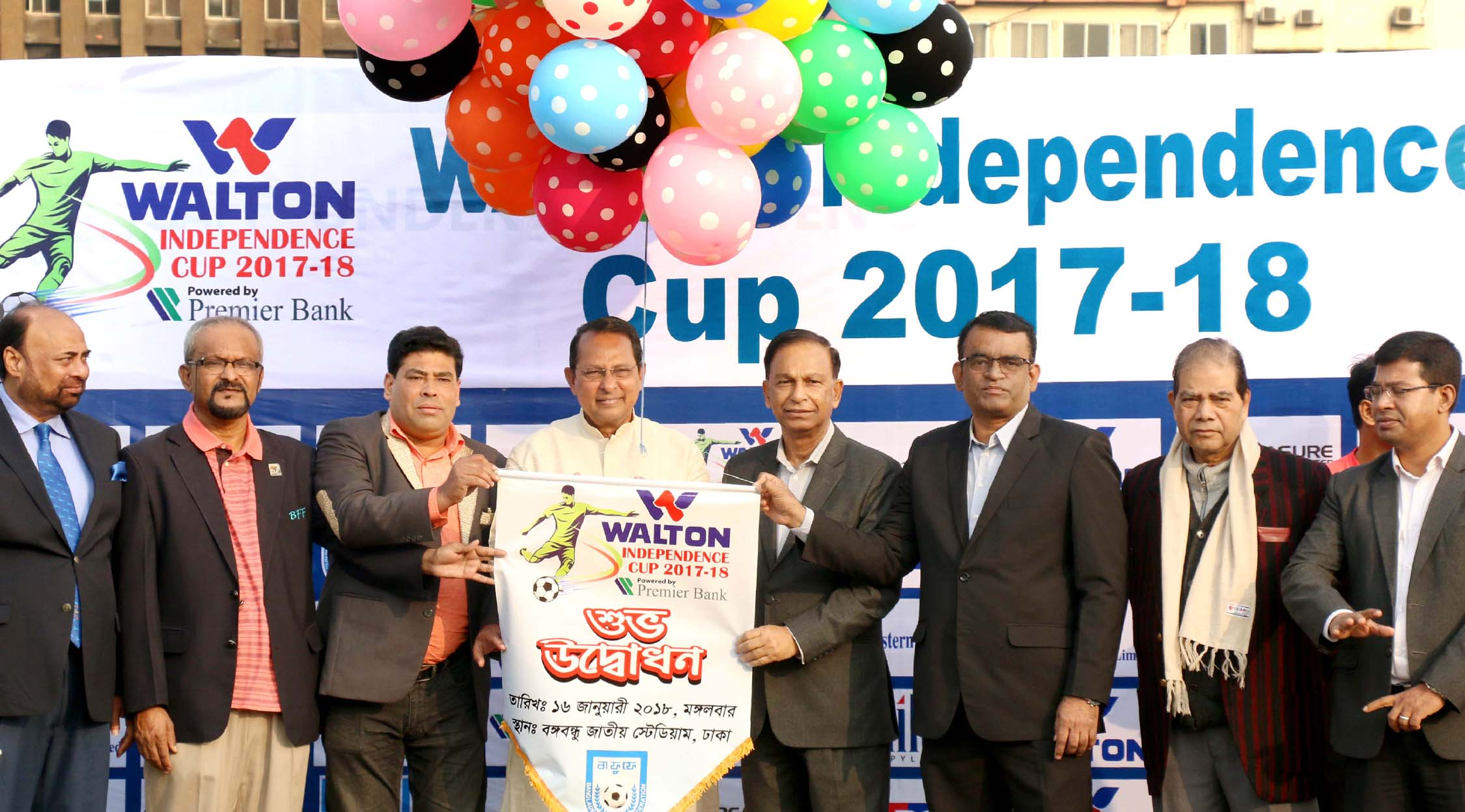 Minister for Information Hasanul Haq Inu inaugurating the Walton Independence Cup Football by releasing the balloons as the chief guest at the Bangabandhu National Stadium on Tuesday.