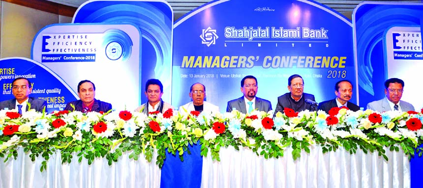foreign exchange activities of shahjala islami First security islami bank limited was incorporated on 29 august 1999 as a commercial bank it started operations on 25 october 1999 with an authorized capital of 1 billion taka.