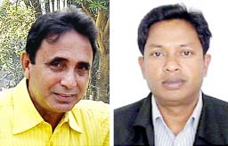 Photo Journalists Assoc  office-bearers elected